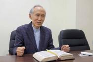 성경을 매일 120여장 읽고 있는 김일수 목사. ⓒ이대웅 기자