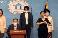 더불어민주당 이상민 의원이 16일 '평등에 관한 법률안' 제정안을 대표 발의한 뒤 발의에 참여한 국회의원들과 기자회견을 갖고 있다. ⓒ국회의사당 중계시스템