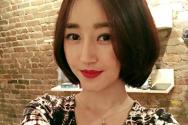 박연미 씨
