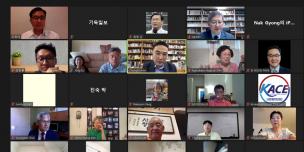 인종혐오범죄 대응 매뉴얼 설명회가 온라인으로 진행됐다.