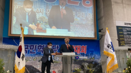국민혁명당 전당대회에서 신임 당대표로 선출된 전광훈 목사가 연설하고 있다.