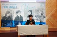 30일 백송교회에서 이순희 목사 4집 앨범 발매 기자간담회가 열렸다. ©장지동 기자