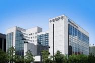 서울시 여의도에 위치한 한국수출입은행 본점. 한국수출입은행 제출 자료에 따르면, 2000년부터 2007년까지 집행한 대북차관 금액이 경공업차관 904억 원(80백만 달러), 식량차관 8,143억 원(720백만 달러), 자재·장비 차관이 1,504억 원(133백만 달러)다.ⓒ한국수출입은행