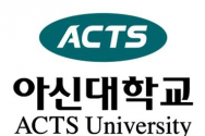 새로운 교명이 반영된 대학 심볼마크 ©아신대학교