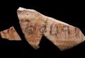 도자기에 먹으로 '여룹바알'이라는 비문이 쓰여졌다. ©Dafna Gazit/Israel Antiquities Authority