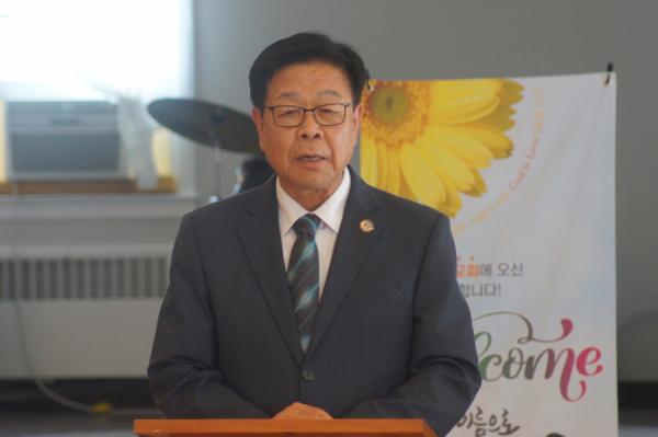 송윤섭 장로 회장인사
