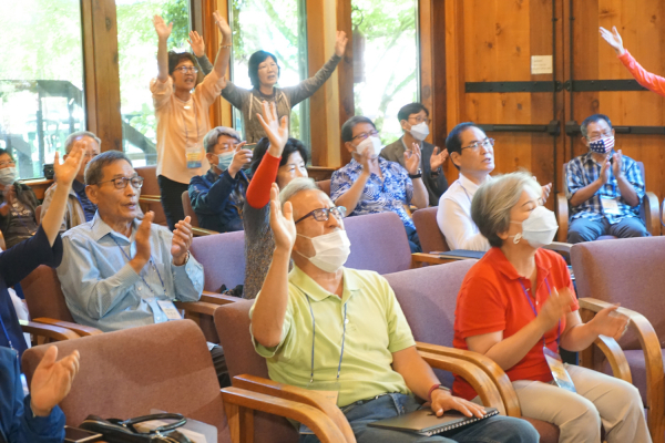 2021 GSM 세계선교대회