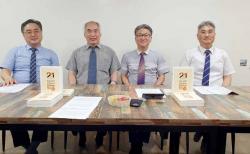 왼쪽부터 김상백 목사, 이명희 지도교수, 정춘오 목사, 김주원 목사.