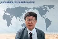 송인호 교수가 강의하고 있다.