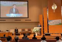 글로벌 미션 얼라이언스 제 3대 이사장 취임식