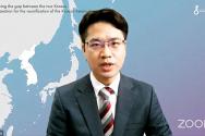 제2회 글로벌복음통일 전문선교 컨퍼런스에서 줌으로 강의하는 강동완 교수