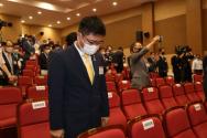 지난해 6월 '제21대 국회 개원 국회조찬기도회'에서 기도하고 있는 지성호 의원.