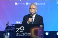 조정민 목사가 강연하고 있다 ©CBMC 유투브 캡쳐