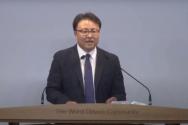 독수리기독학교연구소 이윤석 박사 ©보배교회 유튜브 영상 캡쳐