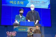 지난 8월 10일, 순교자의 소리 CEO 에릭 폴리 목사와 현숙 폴리 대표가 북한기독교총연합 탈북민 목회자 연합 여름 수련회에서 말씀을 전하고 있다 ©한국순교자의소리