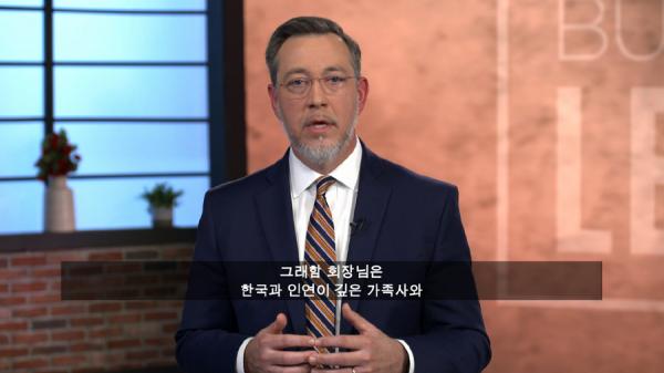 크리스토퍼 제임스 위크스 사마리안퍼스 한국지부 대표