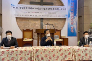기자회견이 진행되고 있다. 왼쪽부터 안창성·임명희·김정호 목사. ⓒ유튜브
