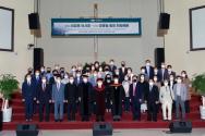 취임예배 참석자들이 기념촬영을 하고 있다. ©아신대