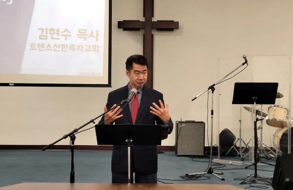 사우스베이 목사회 기도회에서 설교하는 김현수 목사