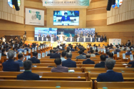 예장 합동 제106회 총회가 울산 우정교회에서 열린 모습 ©노형구 기자