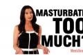 성경에 따르면, 자위행위는 죄일까? ©유튜브 채널 'The Yoga Institute' 영상 캡처