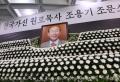 서울 여의도순복음교회 베다니홀에 故 조용기 목사의 조문소가 마련됐다. ©한교총