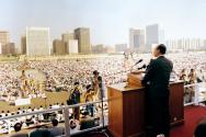 1994년 나라와 민족을 위한 기도회 당시 조용기 목사