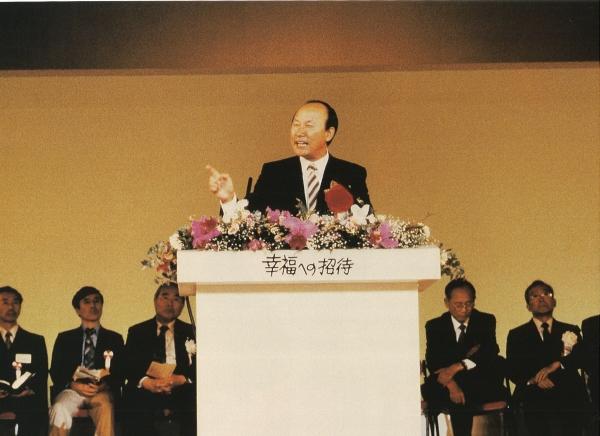 일본 집회에서의 조용기 목사