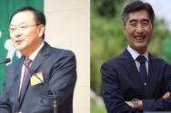 신임 총회장 고명진 목사(왼쪽), 신임 제1부총회장 김인환 목사(오른쪽)