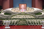 故 조용기 목사 천국환송예배가 18일 아침 서울 여의도순복음교회 대성전에서 열렸다. ©여의도순복음교회