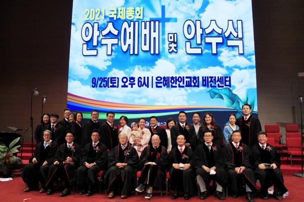 지난 25일 은혜한인교회에서 진행된 대한예수교장로회 국제총회 목사 안수예배