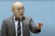 이정훈 교수가 2일 공개된 유튜브 영상에서 강연하고 있다. ©유튜브 채널 '이정훈교수' 영상 캡쳐