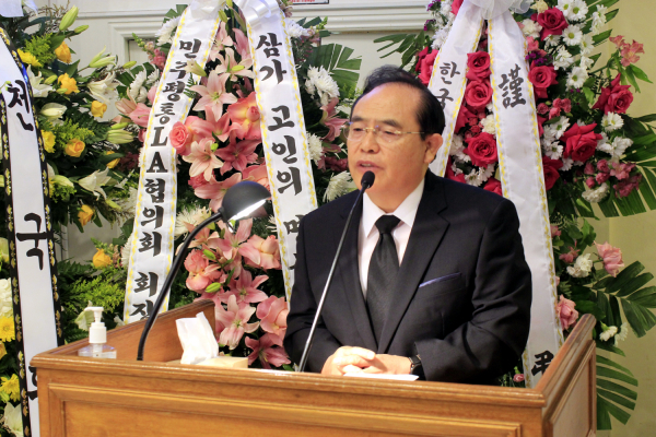 故 김경일 목사 천국환송예배에서 고인을 회고하는 은혜한인교회 한기홍 목사