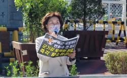 13일 국방부 앞 기자회견에서 발언하는 서울교육사랑학부모연합 이혜경 대표. ⓒ송경호 기자