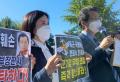 13일 국방부 앞에서 기자회견에 참여한 차세대바로세우기학부모연합 박은희 공동대표(왼쪽).