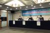 14일 예자연 기자회견이 진행되고 있다. ©CHTV 김상고 PD