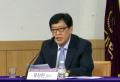 한신대 류장현 교수가 발표하고 있다. ©유튜브 '보라, 한신대TV' 영상 캡쳐
