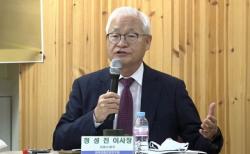 """정성진 목사는 """"이미 한국교회는 맘모니즘에 물들었다. 교회의 크기는 곧 헌금의 크기와 연결되고 그것이 힘이 된다""""고 비판했다. ⓒ송경호 기자"""