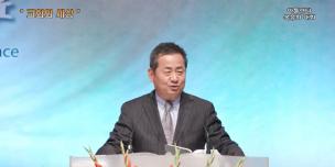 2021년 애틀랜타한인교회협의회 복음화대회