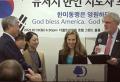 19일 미국 뉴저지에서 열린 한인지도자포럼에서 뉴저지 상하원의원들이 전광훈 목사에게 대한민국의 자유통일에 대한 결의안을 전달했다. ⓒ너알아TV