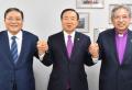 (왼쪽부터 순서대로) 한교총 공동대표회장 소강석 목사, 장종현 목사, 이철 감독. ⓒ한교총 제공