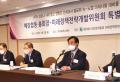 해당 발언이 있었던 소강석 목사의 기자회견 당시 모습. ⓒ소 목사 페이스북