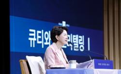 세미나를 인도하는 김양재 목사 ©큐티선교회