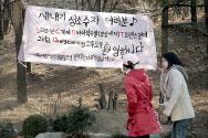 과거 이화여대에 동성애를 옹호하는 현수막이 캠퍼스에 걸려 있던 모습.