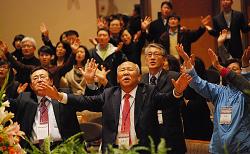 자마중보기도컨퍼런스 자료사진.ⓒ기독일보