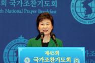 박근혜 대통령이 설교 후 축사하고 있다. ⓒ국가조찬기도회 제공