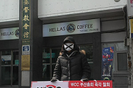 NCCK 사무실이 위치한 한국기독교회관 앞에서 WCC 반대 1인시위가 진행되고 있다. ⓒ이대웅 기자