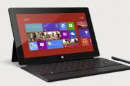 마이크로소프트의 태블릿 서피스