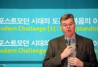 스튜어트 머레이 교수가 강연을 전하고 있다.