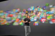 구글 개발자 컨퍼런스(Google I/O 2013)가 5월 15일부터 17일까지 미국 샌프란시스코 모스콘 센터에서 진행중이다.
